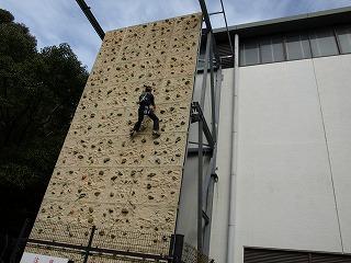 春野運動公園の高さ10メートルの人工ウオール