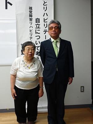 自立を進める会会長と講演後記念撮影